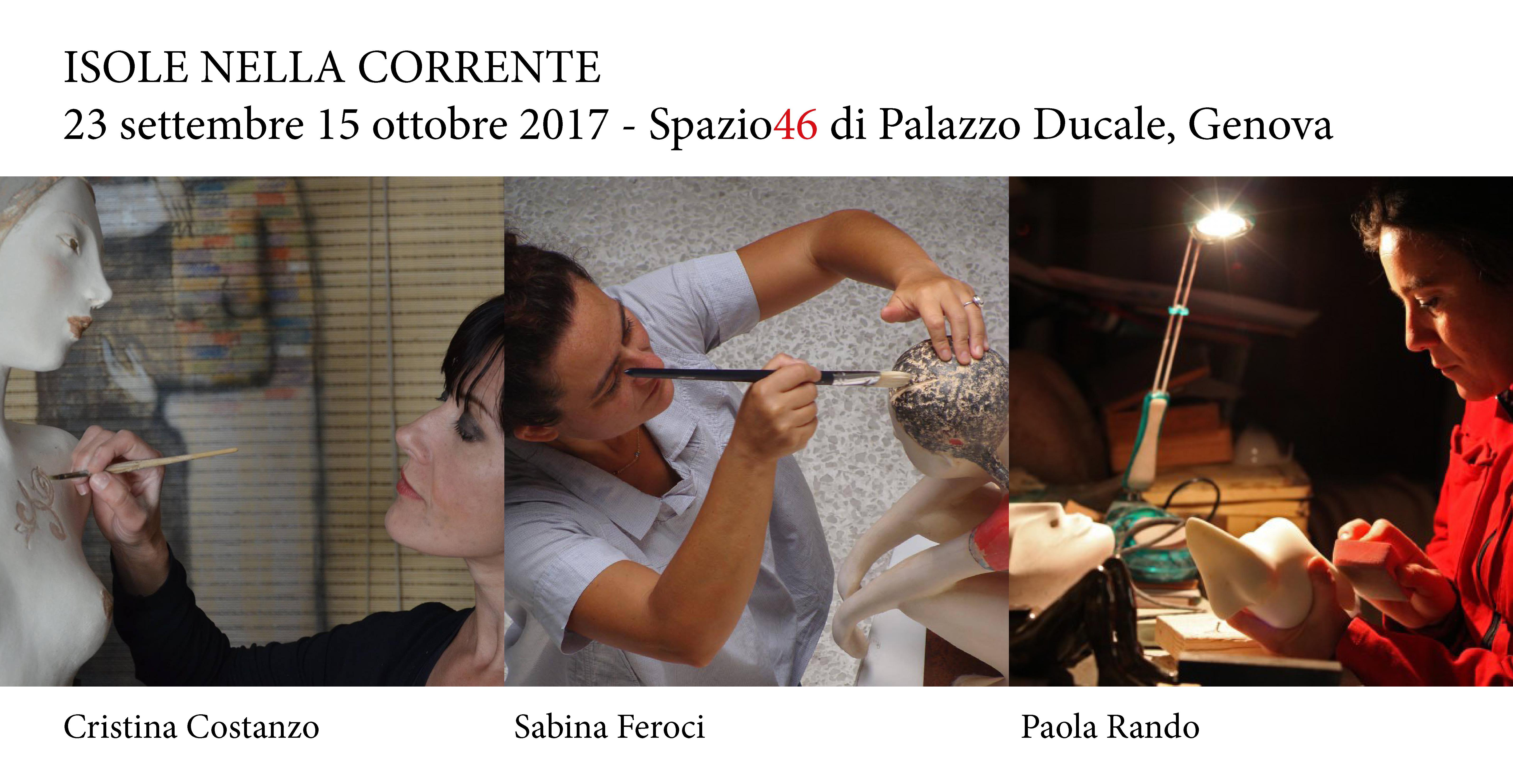 le artiste Cristina Costanzo, Sabina Feroci, Paola Rando