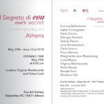 Invito Atene
