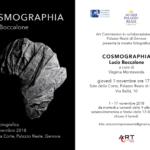 cosmpgraphia